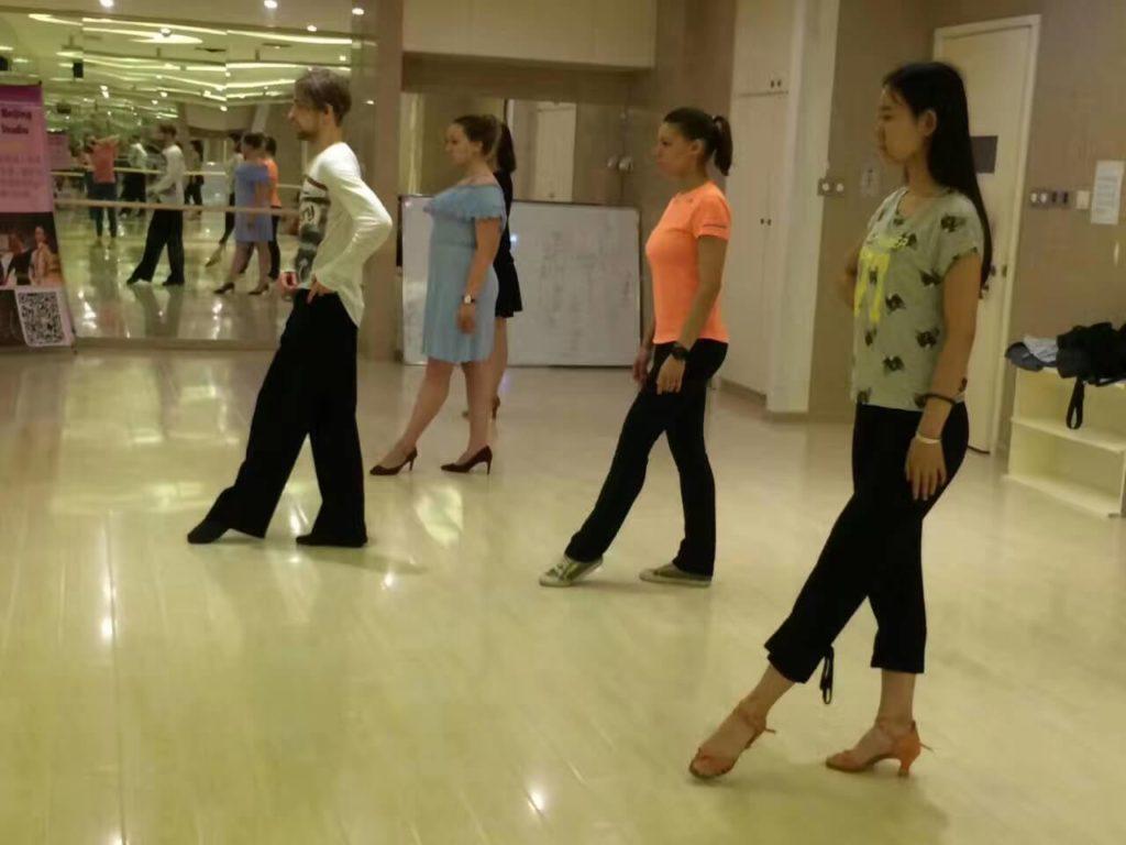 Dance Class Beijing